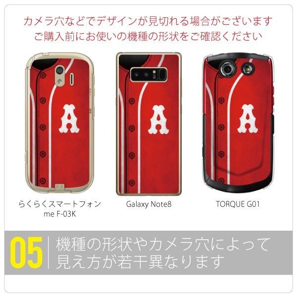 コピーGolf Lovers #2 for iPhone ( ハードケース ) / Cf LTD