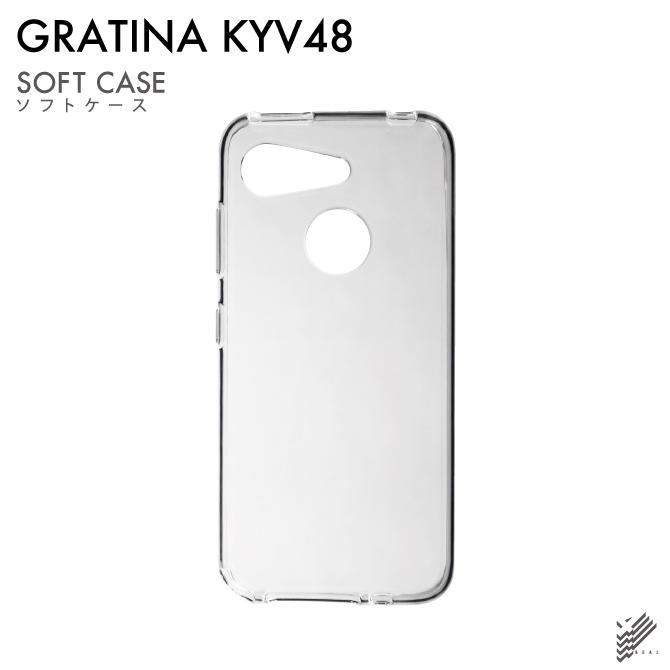 【即日出荷対応商品】 GRATINA KYV48 / au用(ソフトTPUクリア)