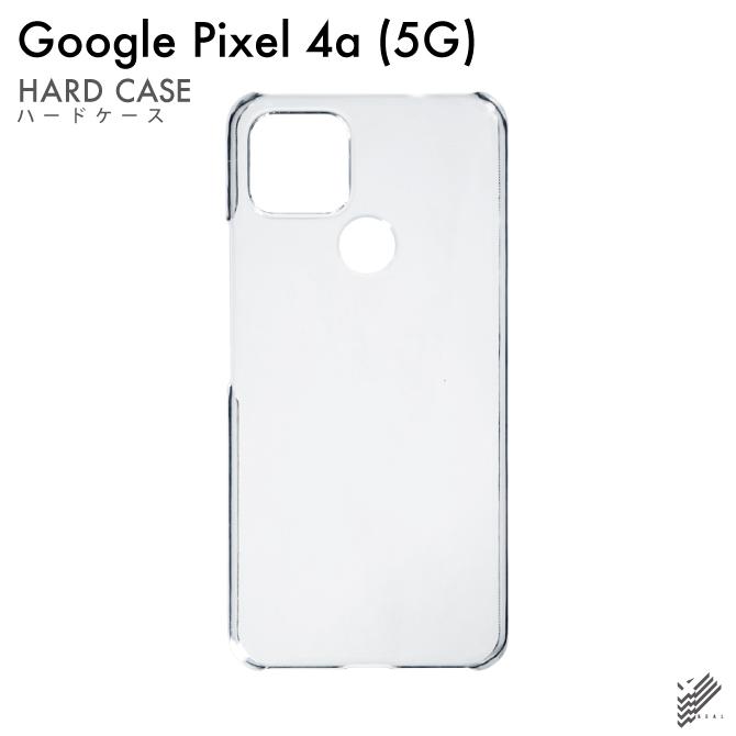 【即日出荷対応商品】 Pixel 4a (5G) (SIMフリー / SoftBank)用(クリア)