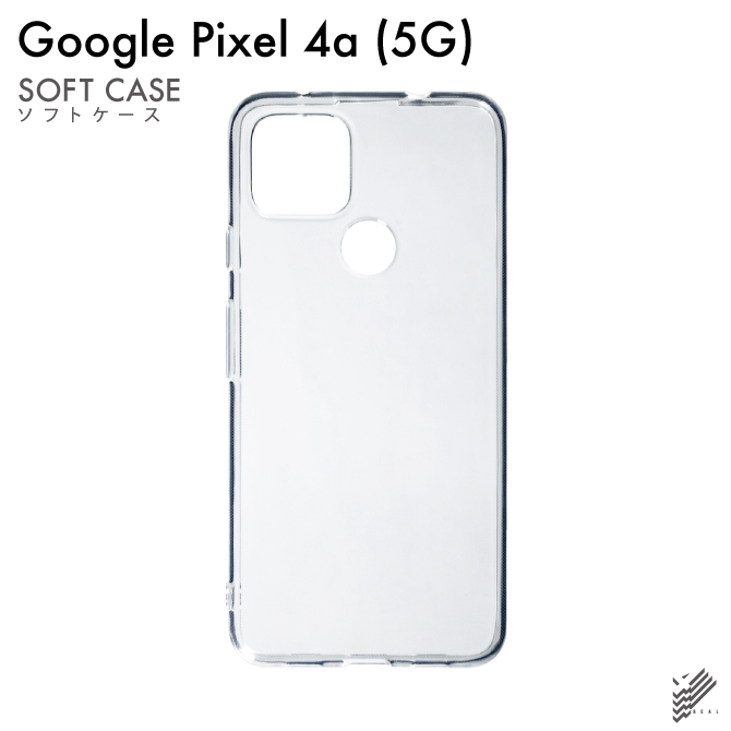 【即日出荷対応商品】 Pixel 4a (5G) (SIMフリー / SoftBank)用(ソフトTPUクリア)