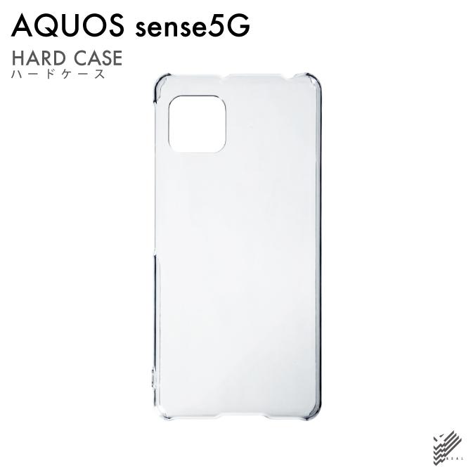 【即日出荷対応商品】 AQUOS sense5G SHG03/au用(クリア)