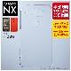 【即日出荷対応商品】 ARROWS NX F-02G/docomo用(クリア)
