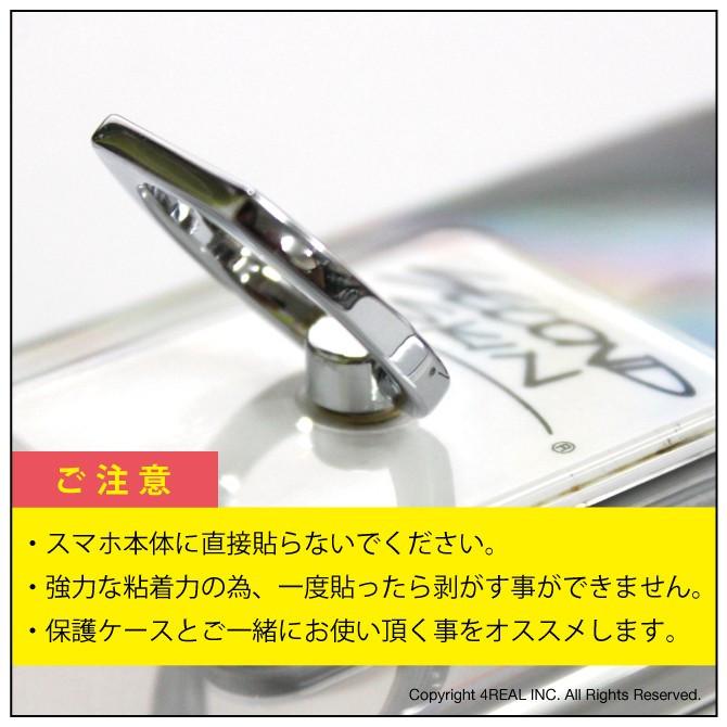 スマホリング バンカーリング ピンキーコレクションシリーズ ハート (クリア)