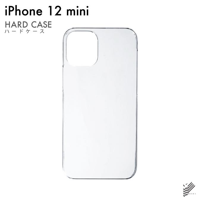 【即日出荷対応商品】 iPhone 12 mini /Apple用(クリア)