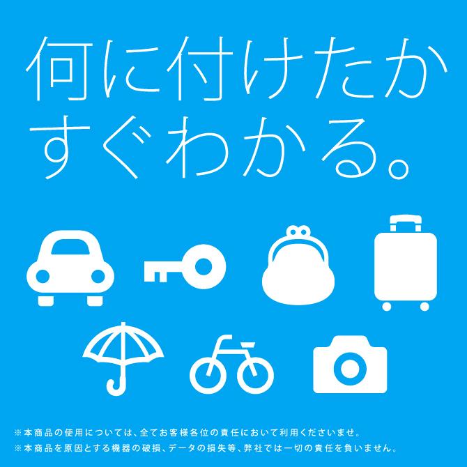 【カラビナ付き】AirTag エアタグ デザイン 保護ケース 【 家 / ウチ / HOME 】