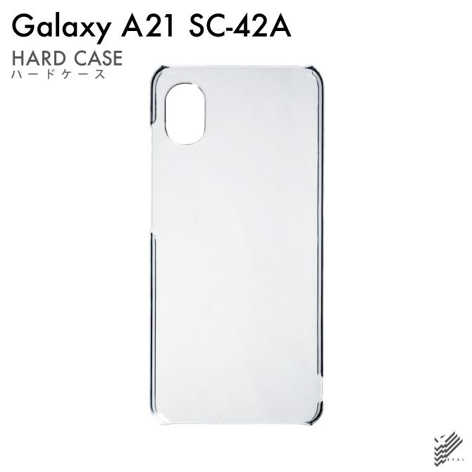 【即日出荷対応商品】 Galaxy A21 SC-42A/docomo用(クリア)