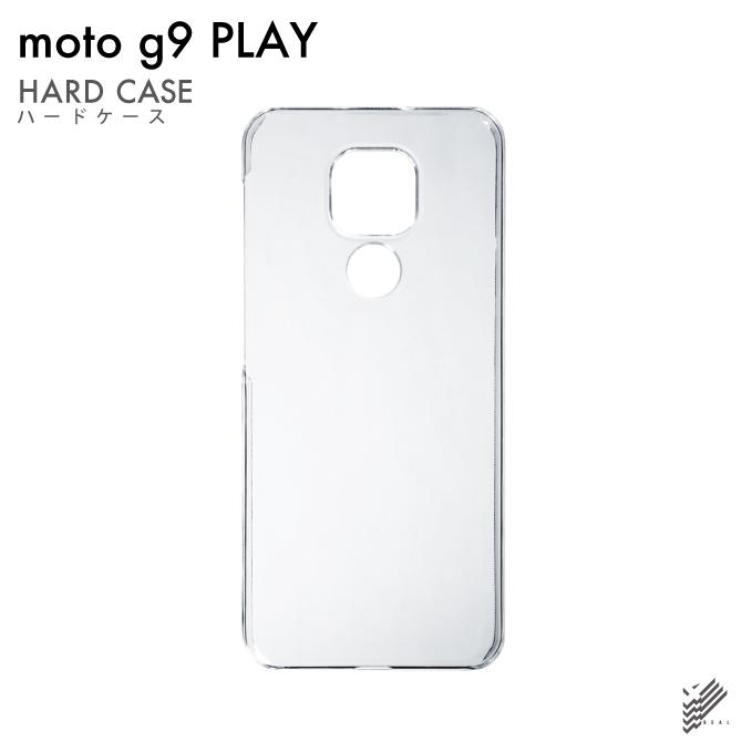 【即日出荷対応商品】 moto g9 PLAY XT2083 / SIMフリー用(クリア)