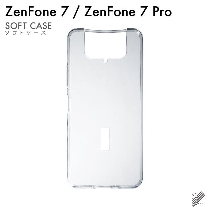 【即日出荷対応商品】 ZenFone 7 (ZS670KS), ZenFone 7 Pro (ZS671KS)/MVNOスマホ(SIMフリー端末)用(ソフトTPUクリア)