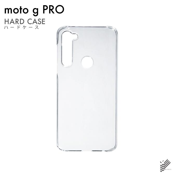 【即日出荷対応商品】 moto g PRO XT2043 / SIMフリー用(クリア)