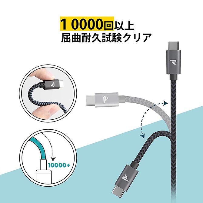 Gray & Black Type-C to Type-C ケーブル 2.0 60W【20cm】【RAMPOW】【RAD16】【SG】