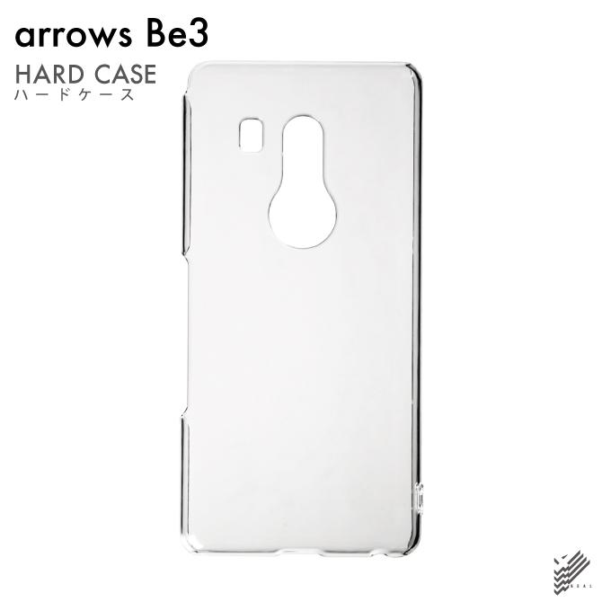 【即日出荷対応商品】 arrows Be3 F-02L/docomo用(クリア)