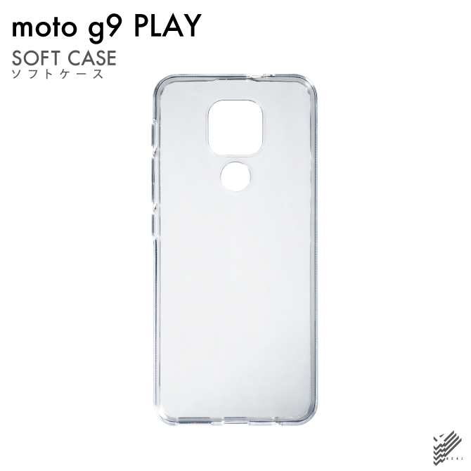 【即日出荷対応商品】 moto g9 PLAY XT2083/MVNOスマホ(SIMフリー端末)用(ソフトTPUクリア)