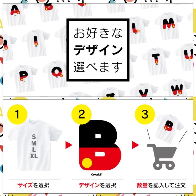 Tシャツ アルファベット BOY M / Coverfull