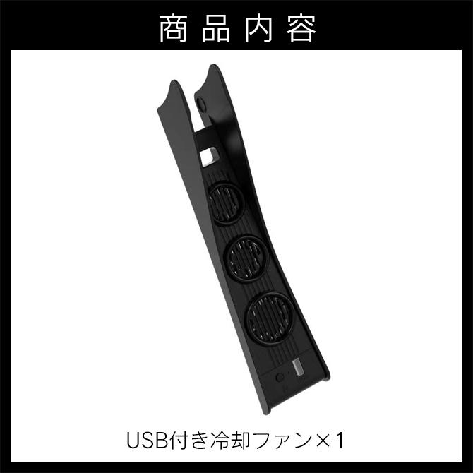 【PS5】USB付き冷却ファン ヘッドセット収納 ストレージホルダー 収納 フック 人気 便利グッズ プレイステーション5 PG-P5017