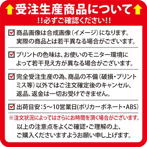 スマホリング バンカーリング 豆しば三兄弟シリーズ マフィン (クリア) 【受注生産】【スマートフォンリング】