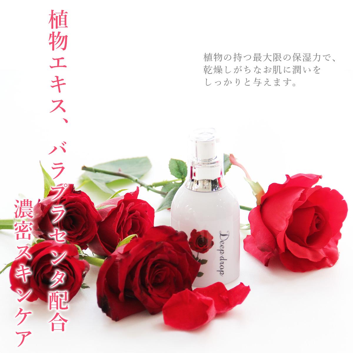 CHIECO DeepDrop セラム(スキンケア美容液)