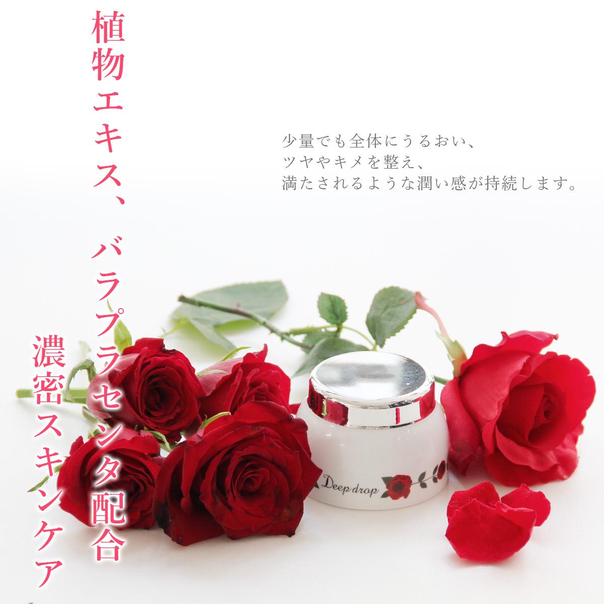 CHIECO DeepDrop クリーム(スキンケアクリーム)