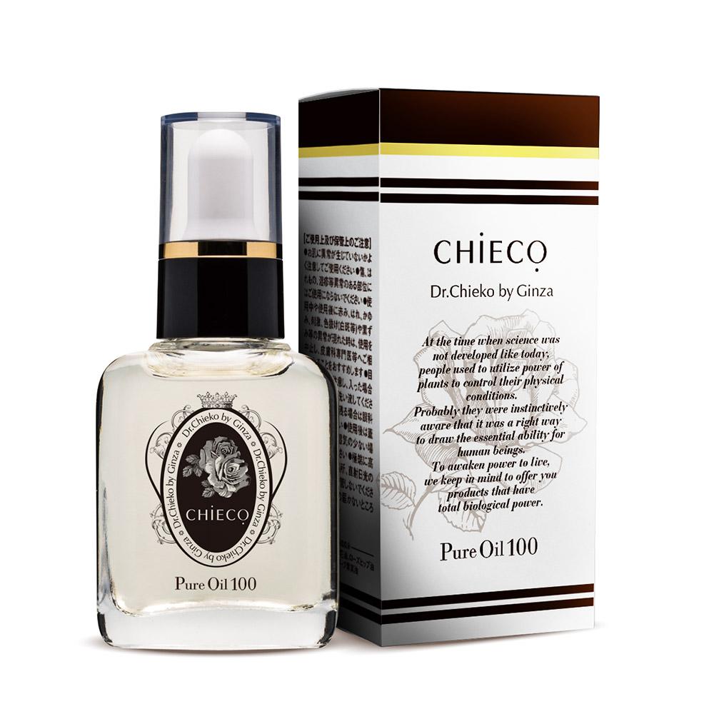 【新商品】CHIECO ピュアオイル100 植物由来100%の天然美容オイル