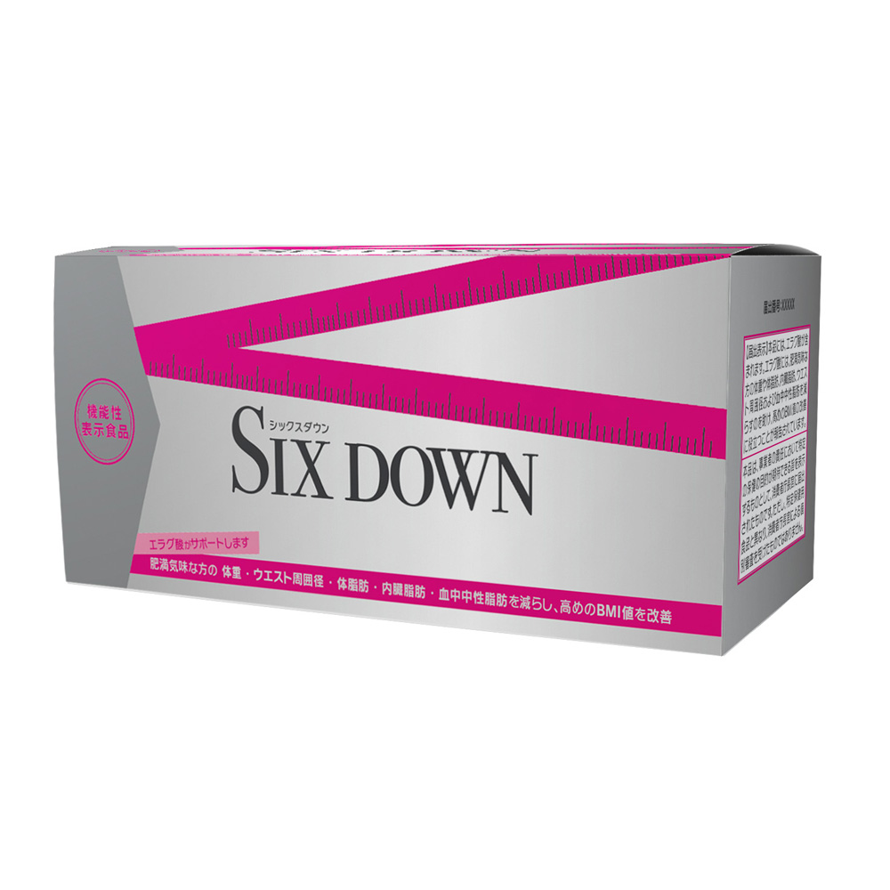 「新発売 機能性表示食品」ダイエット サプリ SIX DOWN シックスダウン 30日分