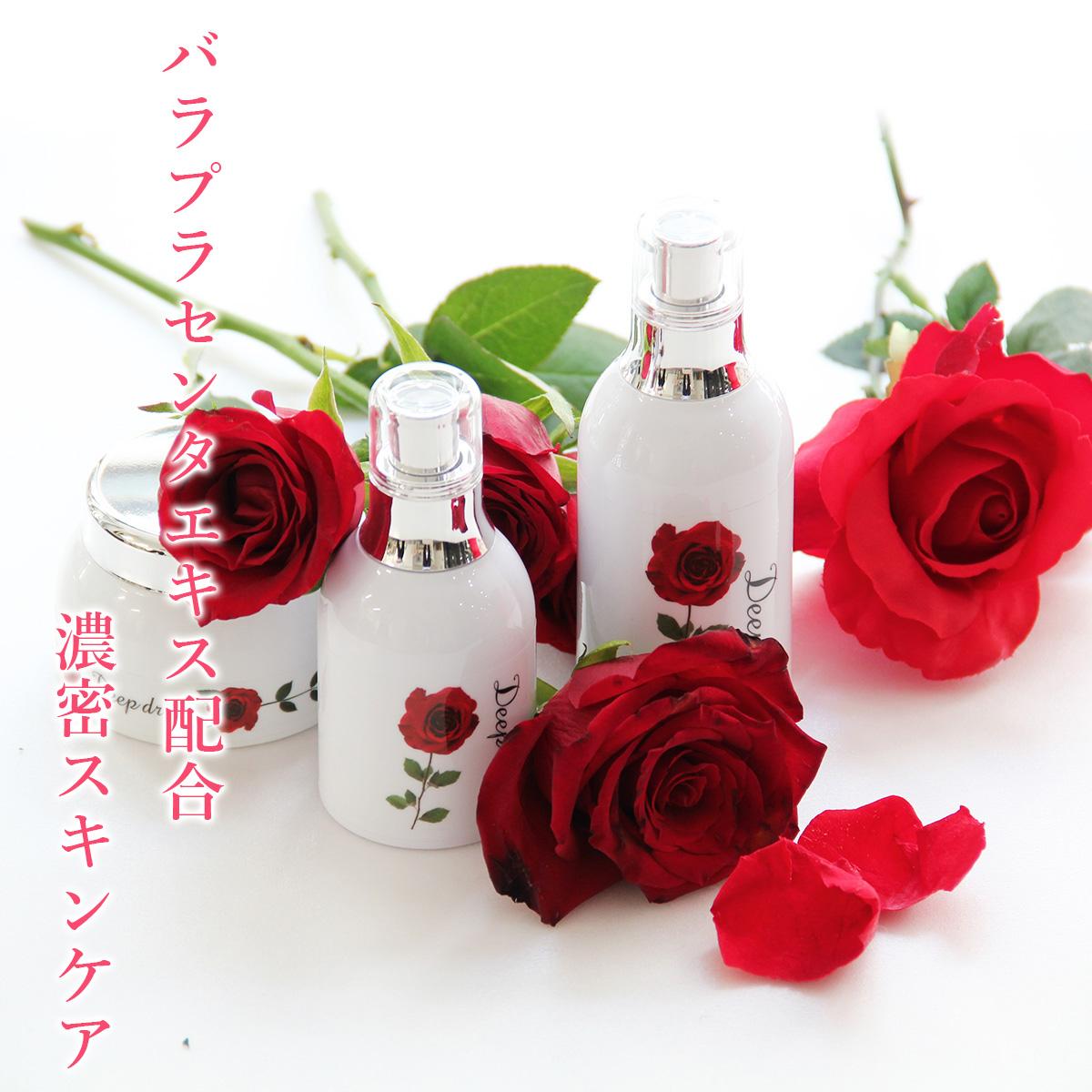 バラプラセンタ配合 CHIECO Deepdrop 化粧水/美容 液/クリーム 3点セット