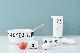 DESIGN LETTERS(デザインレターズ) Arne Jacobsen アルネ ヤコブセン メジャリングジャグ/軽量カップ 1DL