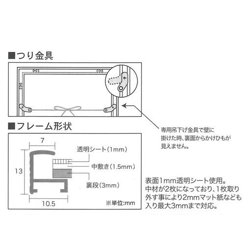 A.P.J.(アートプリントジャパン) アルミ製ポスターフレーム 30×40cm フィットフレーム