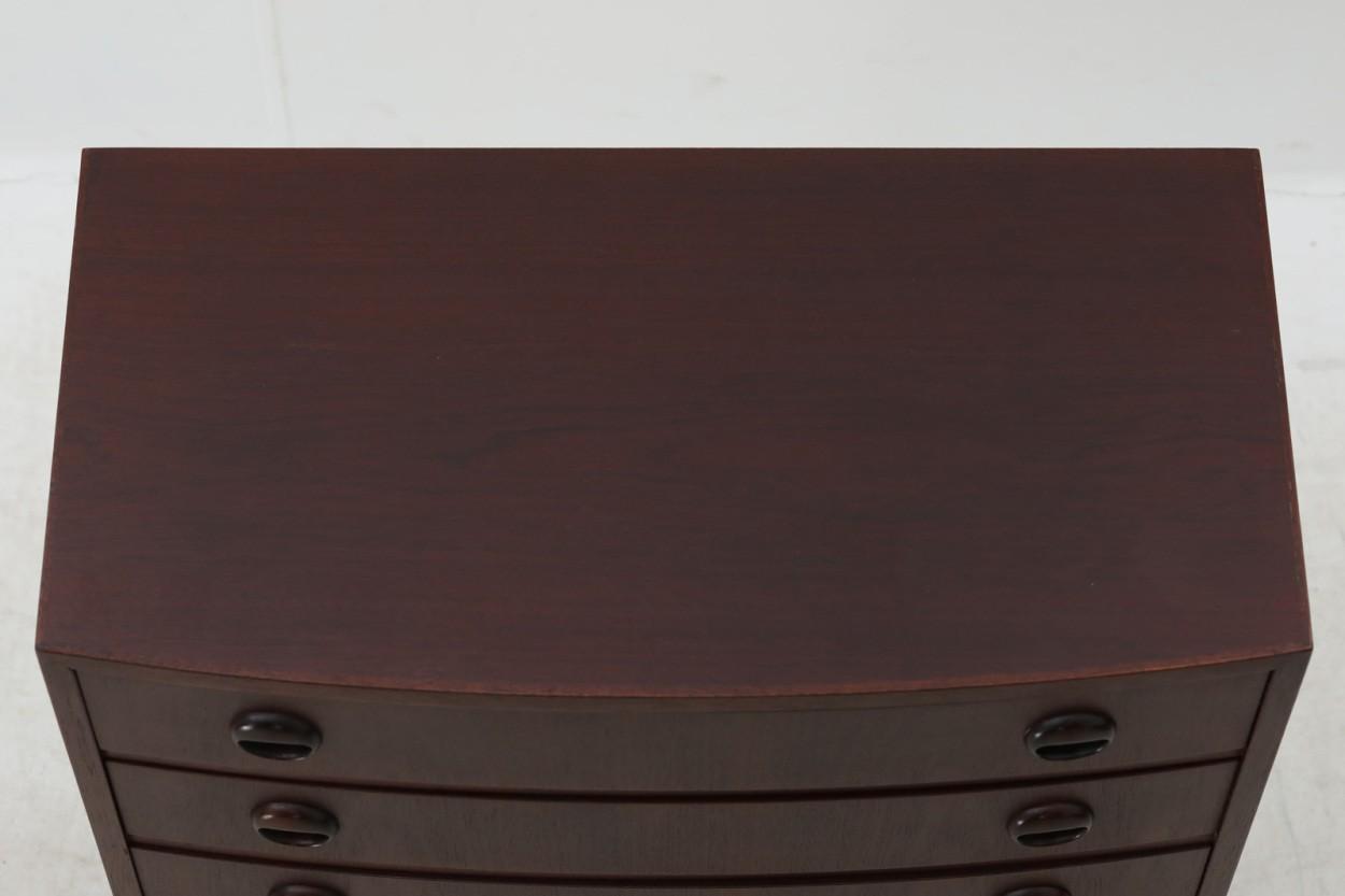 Kai Kristiansen(カイ・クリスチャンセン) チェスト チーク材 デンマーク製 北欧家具ビンテージ/DK10360