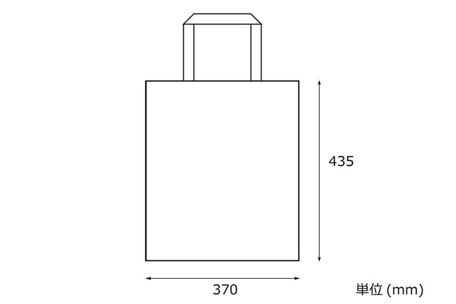 MONK&ANNA ナイロン製 シンプルなショッピングバッグ 2トーンカラー Anna Shopper Duo/Light