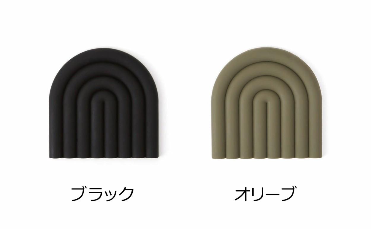 OYOY Living Design シリコン製 レインボーデザイン鍋敷き