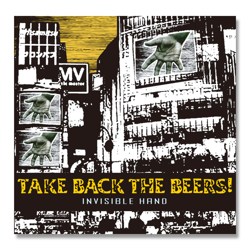 TAKE BACK THE BEERS! / Invisible Hand [RIB-01]