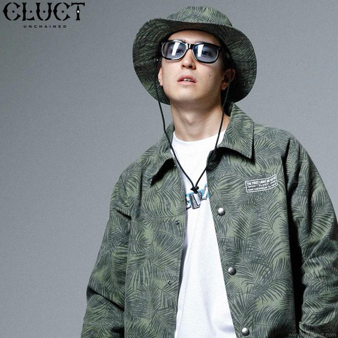 CLUCT SAFARI HAT (GREEN) #02966