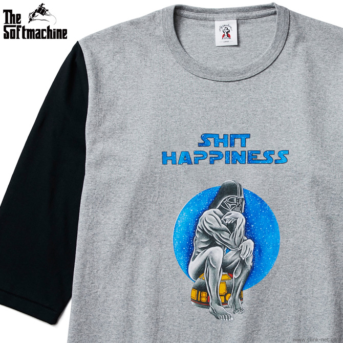 SOFTMACHINE JEDI-BT (GRAY)