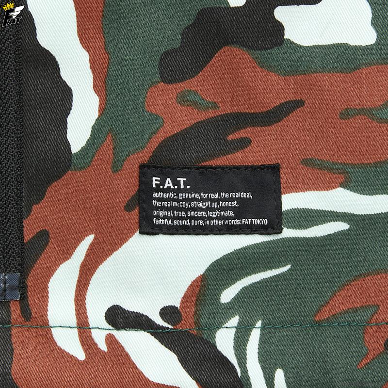 FAT TAILFIN (GREEN) [F32110-JK01]