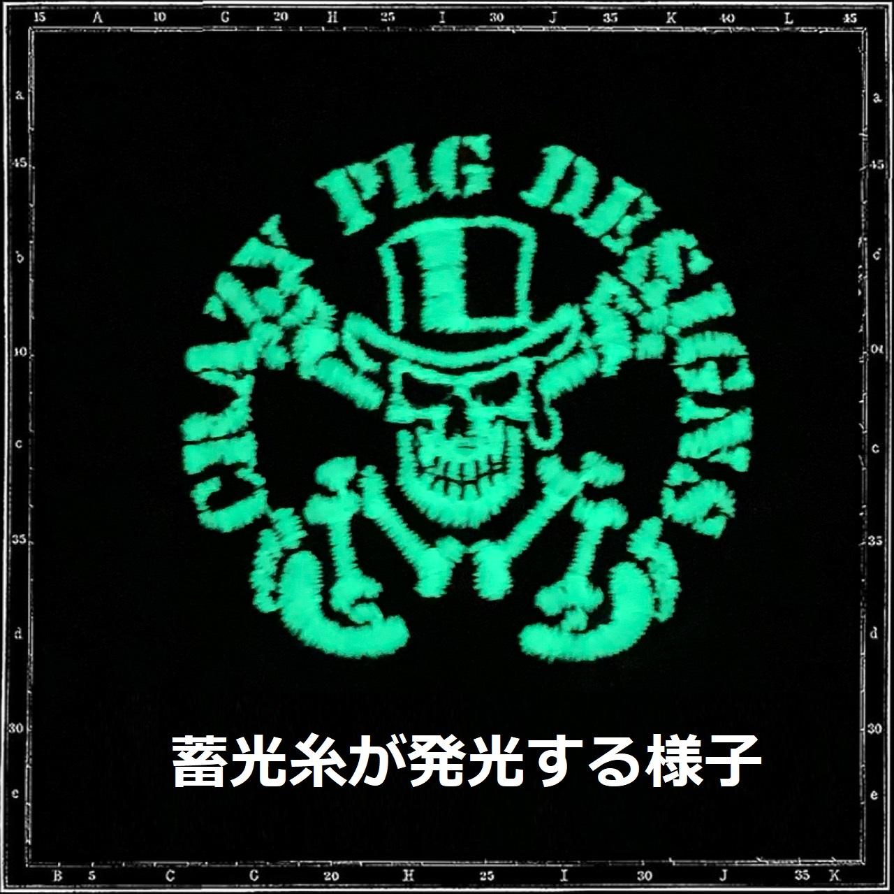 CRAZY PIG BLACK WRISTBAND