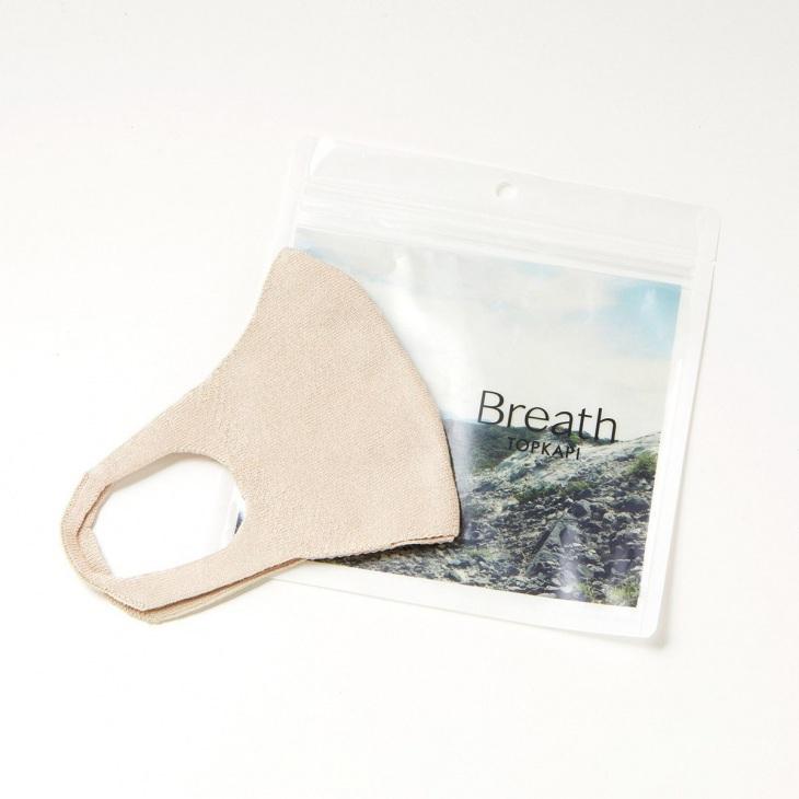 [トプカピ ブレス] TOPKAPI BREATH コットンニットマスク