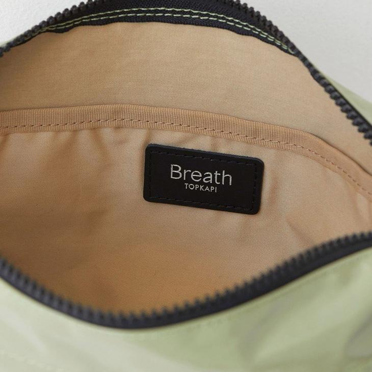 [ブレス トプカピ] Breath TOPKAPI PLENTY LIGHT プレンティ ライト ショルダーバッグ