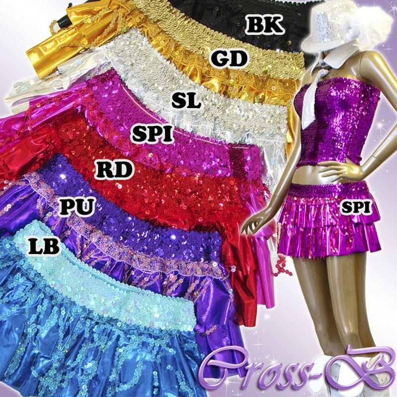 A1118-メタリックスパン簾スカート