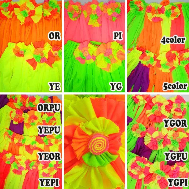 A0756-Kidsフラワー付巻きスカート