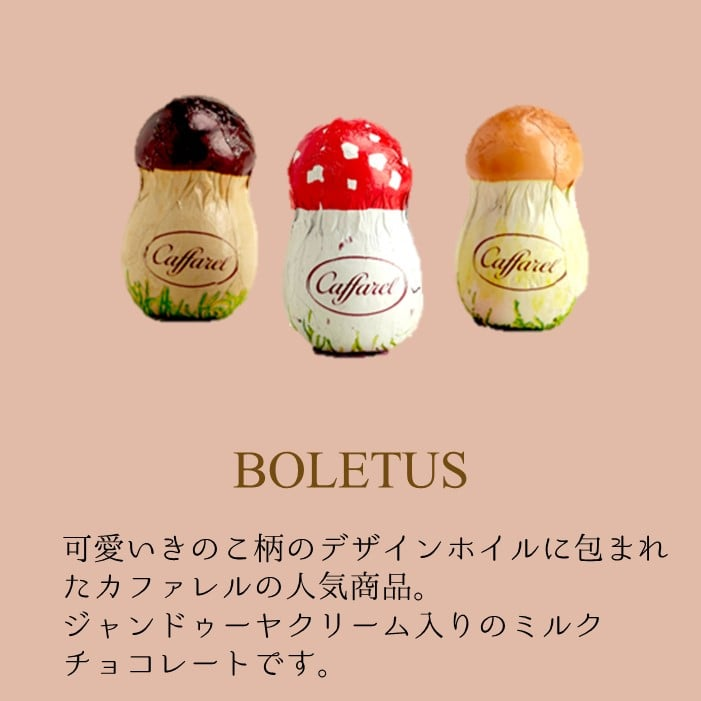 ※送料無料※【オンラインショップ限定】チョコレート バスケット