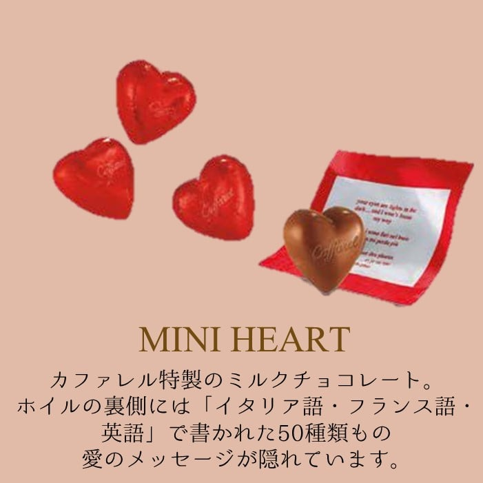 【バレンタイン2021限定】バスケット