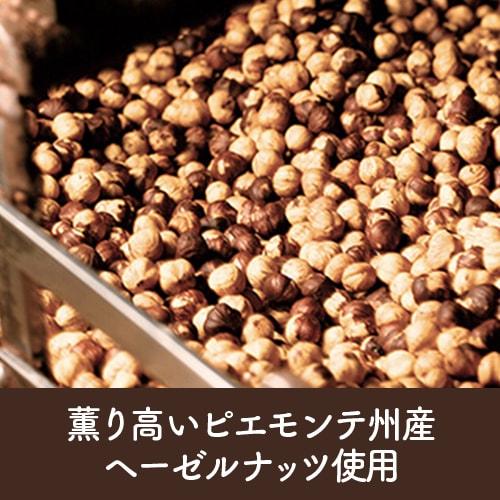 【おまとめ買い対象商品】【お得なセット12%OFF】ジャンドゥーヤビターチョコレート 10粒セット