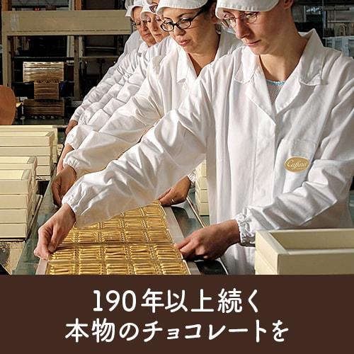ジャンドゥーヤビターチョコレート 10粒セット