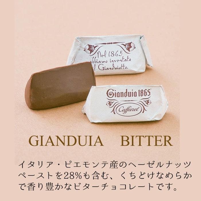 可愛いチョコレートギフトはオリジナルギフトメディア