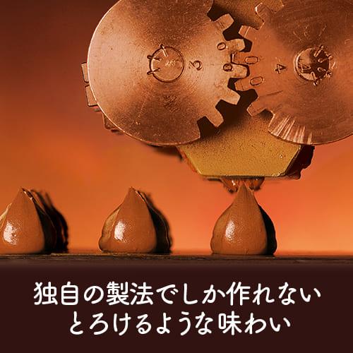 チョコラティーノ