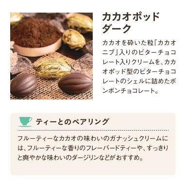 【2020年秋冬限定】クラシックM缶