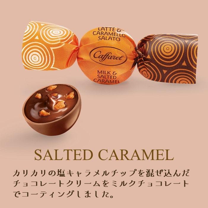 【2021ティーコレクション】ティートランク ミルク