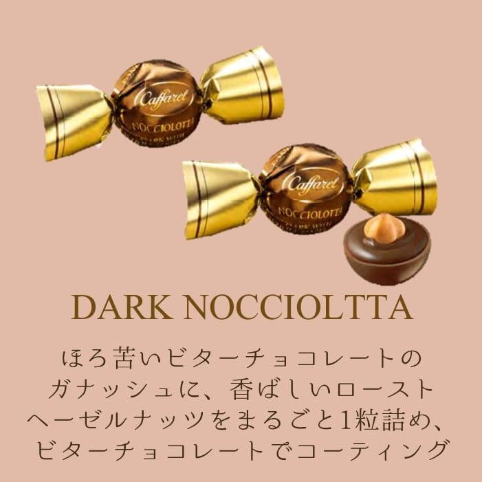 【クリスマス2020】ノッテサンタ