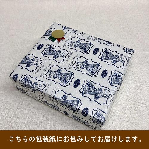 【クリスマス2020】ボンナターレ