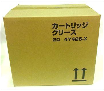 リチウムグリース(20本)