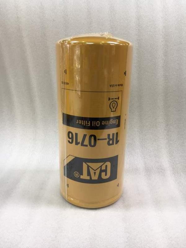 エンジンオイルフィルタ(1R0716)